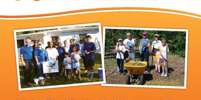 Current Volunteer Opportunity – Make a Difference Day